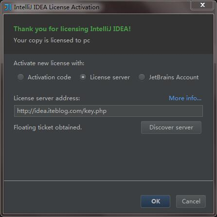 IntelliJ IDEA 15.0